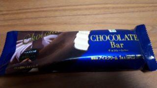 セブンイレブンチョコレートバー