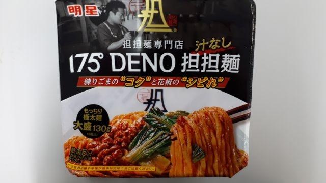 175°DENO担々麺のカップ麺